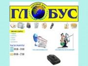 Бытовая техника и электроника в Волоколамске - Телевизоры,аудио
