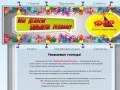 ФБР Широкоформатная печать световые короба вывески билборды реклама нягань