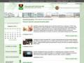 Официальный сайт Лениногорска