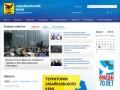 Официальный сайт Забайкальского края
