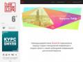 Иркутск-Лайф - Иркутск с новыми функциями (Россия, Иркутская область, Иркутск)