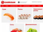 Garrisan.ru Доставка суши и роллов по Новошахтинску