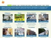 Дальнереченск | Интернет реклама компаний города Дальнереченск