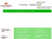 Продажа, монтаж и демонтаж сайдинга и кровли. (Россия, Московская область, Чехов)