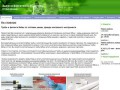 """Рехау трубы, отопление екатеринбург - """"Энергоэффективные Системы Отопления"""""""