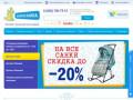 Интернет-магазин детских товаров и вещей с каталогом в Туле — «Вырастайка»