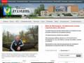 Луховинь.рф - независимый портал Луховицкого района (Россия, Московская область, г. Луховицы)