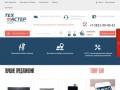Интернет-магазин «ТехМастер» специализируется на продаже запчастей для мобильных телефонов и ноутбуков, магазин считается лидером на рынке, как по цене, так и по ассортименту. Сервис компании позволяет ей быть максимально расположенными к клиентам. (Россия, Иркутская область, Иркутск)