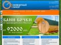 Интернет-каталог кондиционеров, котельного оборудования, водонагревателей, вентиляционного оборудования. (Россия, Удмуртия, Ижевск)