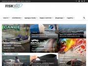 Новинки для рыбалки: видео, фото, новости (Россия, Ленинградская область, Санкт-Петербург)