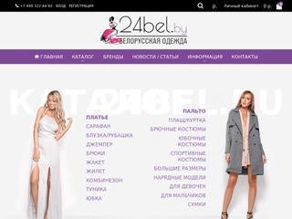 24Bel.ru (Брест)