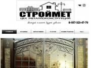 Кованые Ворота | Республика Башкортостан | Строймет Туймазы