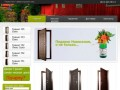 Cтальные Двери Гранит Село - официальный сайт. Продажа входных металлических дверей из красного села