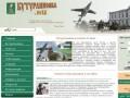 Город Бутурлиновка - информационный портал (Новости города Бутурлиновки, Воронежской области)