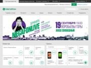 Мегафон (официальный сайт оператора)
