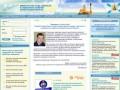Агентство по труду и занятости населения Архангельской области - работа в Архангельской области