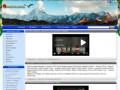 Osetini.com - Осетины и их история (Владикавказ, Северная Осетия - знаменитые Осетины)