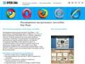 Speeddial - сайт, представляющий расширение визуальных закладок для сервиса Top-Page