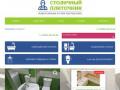 Ремонт ванных комнат под ключ в Москве - Столичный плиточник