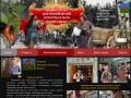 Первый в России цыганский музей культуры и быта (Россия, Костромская область, Кострома)