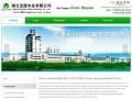 Baoyuan-osb.ru — Поставка плит (панелей) МДФ (MDF) и ОСП (OSB) оптом с завода BaoUAN из Китая (Россия, Хабаровский край, Хабаровск)