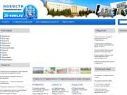 Новости Ставрополя и Ставропольского края онлайн - последние ставропольские новости сегодня