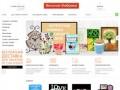 Интернет-магазин подарков в Москве с доставкой по России - Веселая Фабрика
