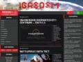 Игродом.ТВ | Игровые новости и обзор игр (Россия, Московская область, Москва)