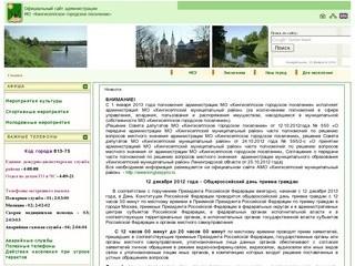 Kingisepp-mo.ru