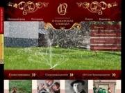 Сайт гостиницы Суздаля 'Пушкарская Слобода'
