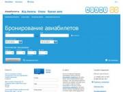 Агент.ру - авиабилеты онлайн