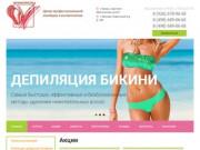 Центр профессиональной эпиляции и косметологии в Химках