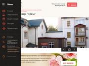Гостиница Эдем - Уютная, недорогая гостиница г. Майкоп