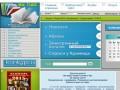 МУ «Тихвинская централизованная библиотечная система»