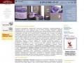"""Компания """"Цвет и Стиль"""" - отечественный производитель сантехники из литьевого мрамора (в Северодвинске) (ТЦ """"Гранд"""")"""