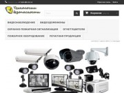 Технологии безопасности - Технологии безопасности