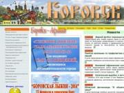 Borovsk.org