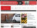 Северск-24.ру: городской информационно-развлекательный портал.