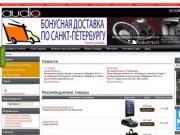 Торгово-информационный сайт AudioHit (автоэлектроника)