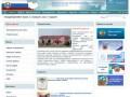 Администрация Шелаболихинского района Алтайского края (портал государственной организации)
