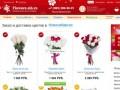 Сайт службы доставки цветов Flowers-Sib.ru. Удобный выбор и заказ букетов (Россия, Новосибирская область, Новосибирск)