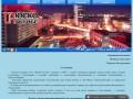 ТОО «ЮСКО-Актобе» основано в 1999г., поставки качественного оборудования от ведущих зарубежных и отечественных производителей по отоплению, водоснабжению и энергоснабжению. Компания официально представляет Алматинский завод Буран Бойлер и FG Wilson (Другие страны, Другие города)