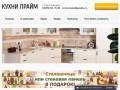 Кухни в Москве: купить кухню, кухонные гарнитуры и кухонную мебель.