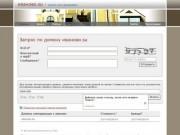 Иваново.su :: купить домен