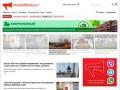 Новости Иркутска и Иркутской области на IrkutskMedia