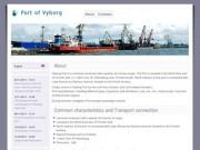 Порт Выборгский