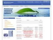 Рефконтейнеры и рефрижераторные контейнеры Carrier (г. Красноярск, ул. Энергетиков, 58)