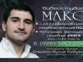 Видеооператор на свадьбу (Дагестан, г. Махачкала, тел. 8-928-580-2662)
