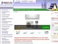 Интернет-магазин компьютеров, комплектующих, бытовой техники