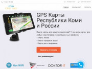 GPS11.RU - GPS Карты Республики Коми и России